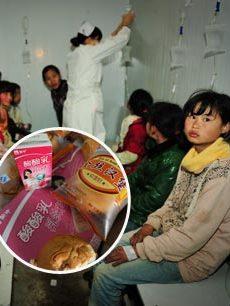 贵州织金86名小学生食用早餐疑似中毒